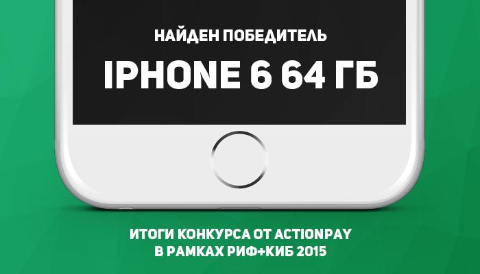 13.05_.2015_.jpg