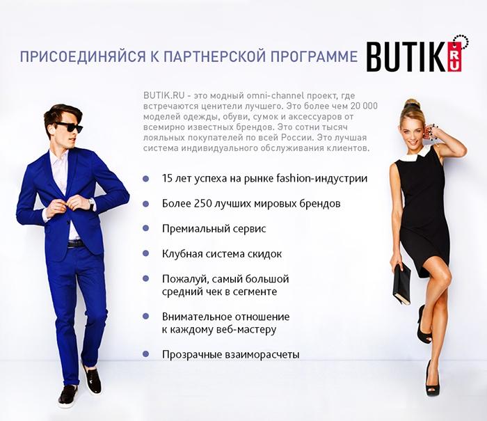 butik.jpg