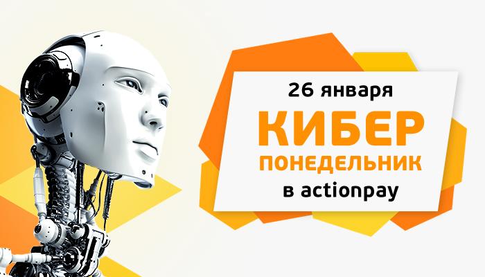 cyber_700x400.jpg
