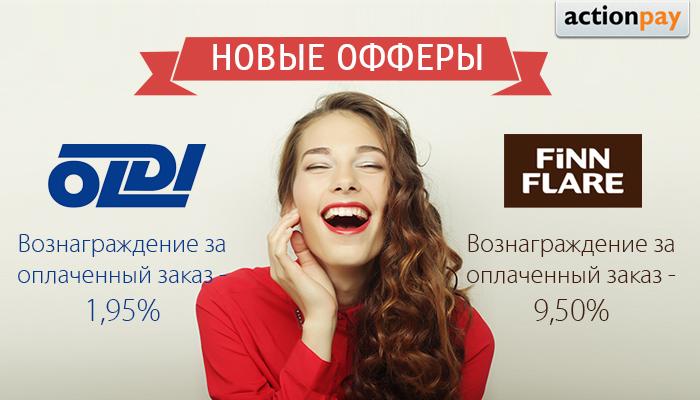 ffoldi.jpg
