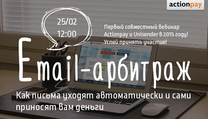 webinar.jpg