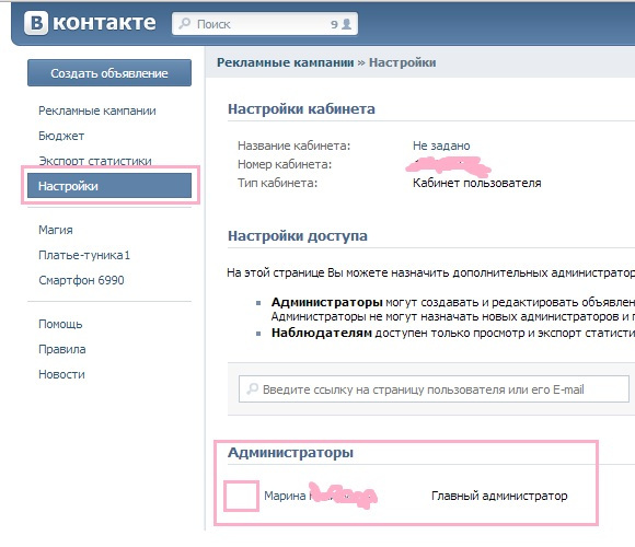 profilevk.jpg