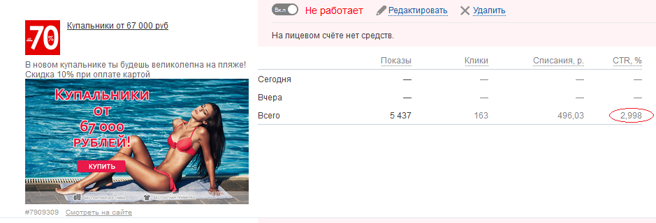8.1-slajd_.png