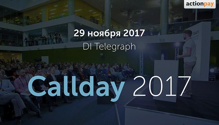 Callday 2017