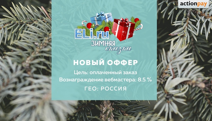 ELi.ru