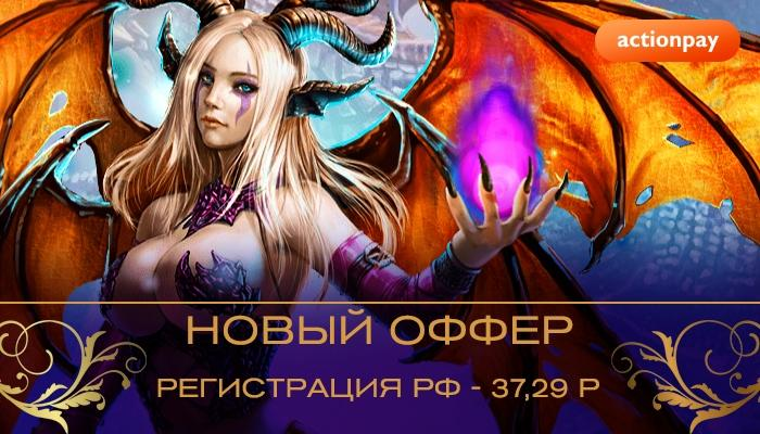 DRAGON KNIGHT 2 (MAIL.RU)