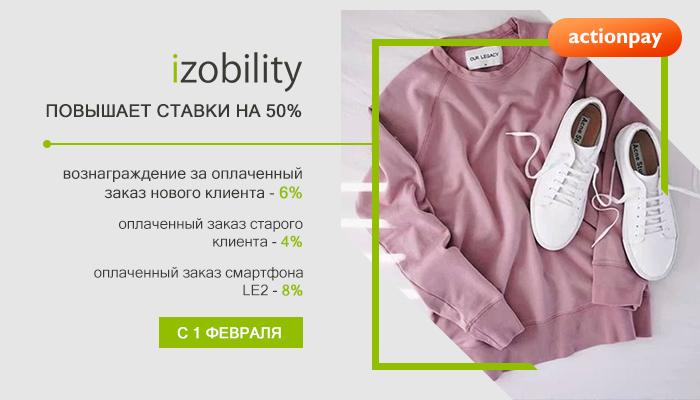 IZOBILITY